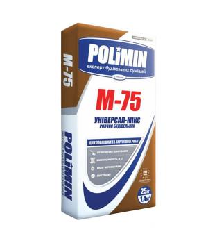 М-75 универсал-микс строительный раствор Полимин