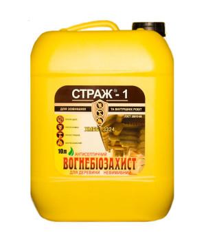 Огнебиозащита для наружного применения СТРАЖ-1(зеленый) (10 л)