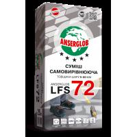 Смесь самовыравнивающаяся ANSERGLOB LFS 72 (Ансерглоб)