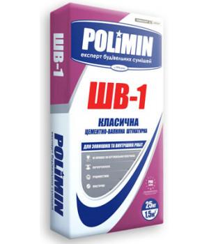ПОЛИМИН ШВ-1 Штукатурка цементно-известковая для машинного нанесения 25кг
