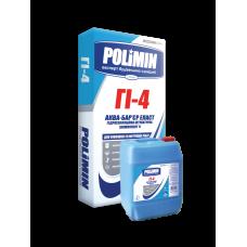 ПОЛИМИН  Г I-4 (аква-барьер) Гидроизоляционная смесь 25кг