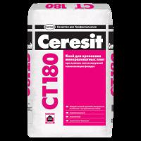 Клей для минеральной ваты CERESIT СТ-180  25 кг