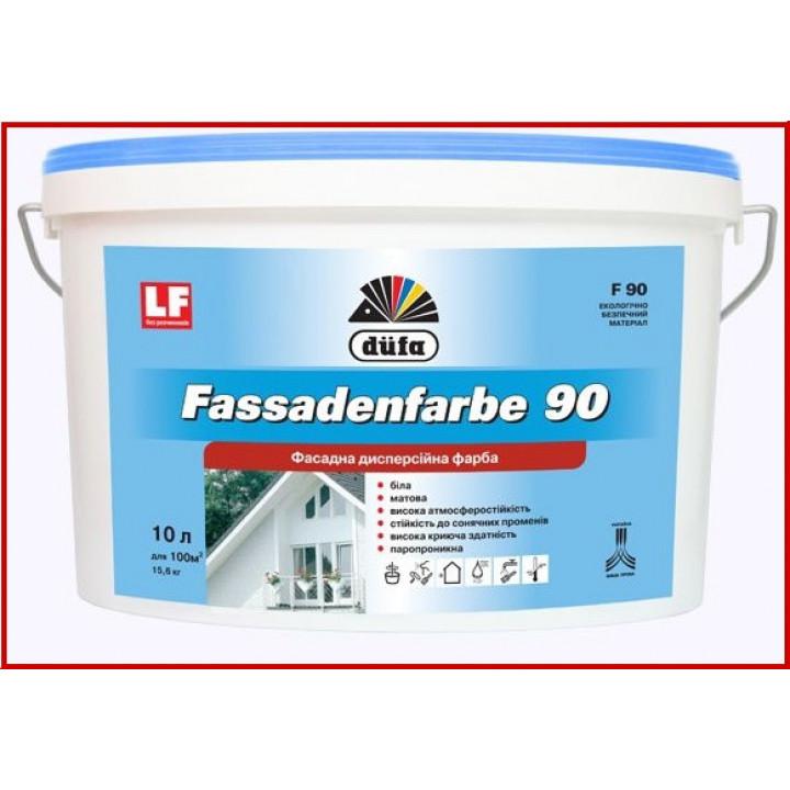 Краска фасадная DUFA F90 Fassadenfarbe (14кг)