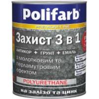 Грунт-эмаль Polifarb защита 3в1 (черный RAL9011) 2,7кг