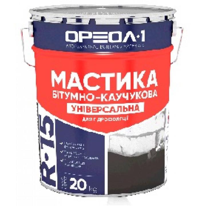 Мастика битумно-резиновая ОРЕОЛ-1 (20кг)