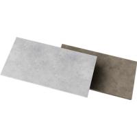 Аквапанель цементно-перлитовая АРМПЛИТА (2400*1200*12мм)