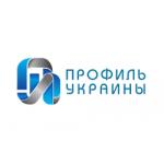 Профили ПРОФИЛИ УКРАИНЫ