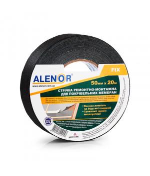 Скотч для ветробарьера и мембран ALENOR Fix (50мм*20м)
