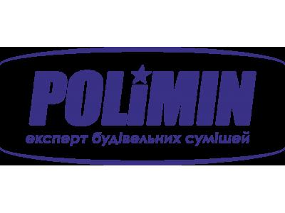 Расширение ассортимента — ТМ ПОЛИМИН
