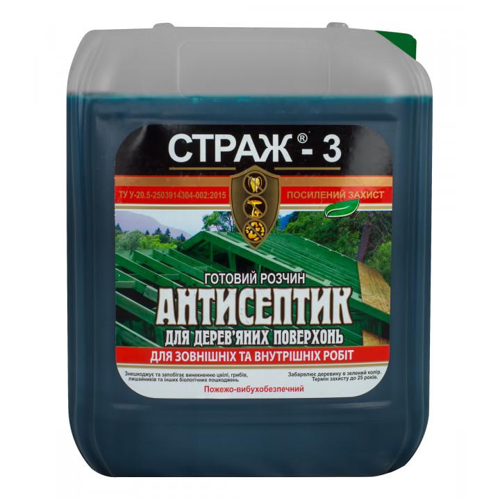 Антисептик для дерева СТРАЖ-3 (10л)