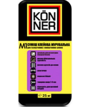 Кладочная смесь Konner Mu-1 (Кеннер) 25кг
