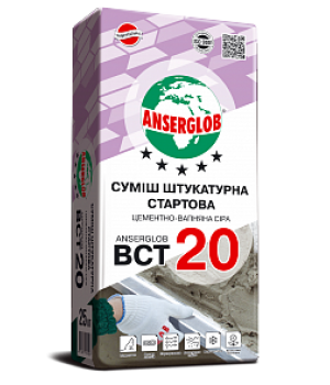 Штукатурка стартовая цементно-известковая АНСЕРГЛОБ BCT-20 (Anserglob), 25кг