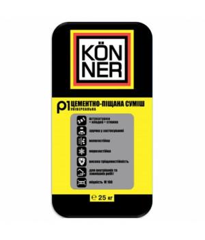 Цементно-песчаная смесь Konner РО-1 (Кеннер) 25кг