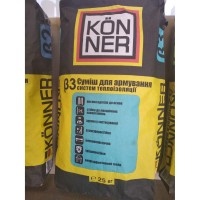 Смесь для армировки теплоизоляции KÖNNER Beta-3 (Кенер) (25кг.)