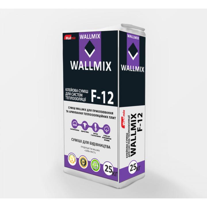 Клей для пенополистирола и минеральной ваты Wallmix F-12 (25кг)