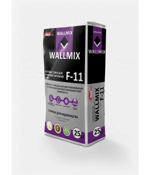 Клей для пенополистирола Wallmix F-11 (25кг)
