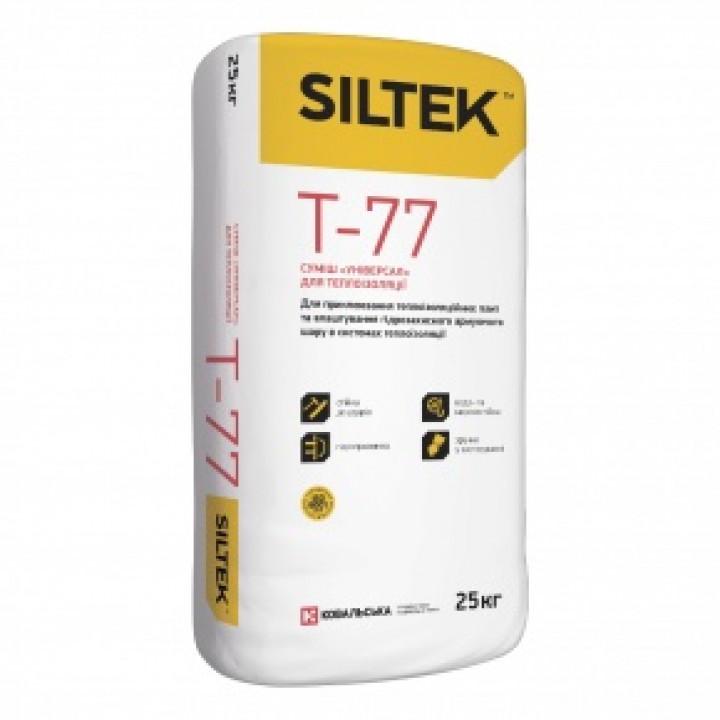 Клей для теплоизоляции «Универсал» SILTEK Т-77 (25 кг.)