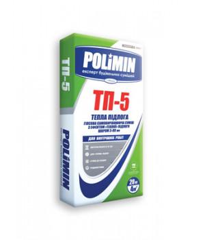 Самовыравнивающаяся смесь Полимин ТП-5 (3-80мм) 25кг