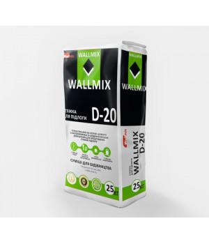 Стяжка армированная для полов с подогревом Wallmix D-20 (25кг)