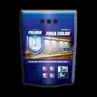 Затирка для швов Полимин FUGA COLOR (белая) 2кг