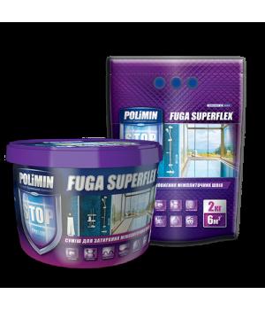 Затирка для швов Полимин FUGA SUPERFLEX (белая) 2кг